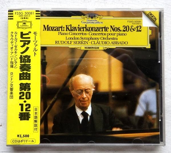 CD モーツァルト ピアノ協奏曲 第20番 第12番 ゼルキン アバド ロンドン交響楽団 F35G-50081 帯付_画像1