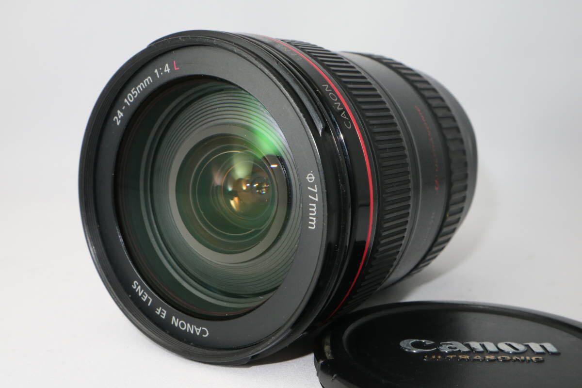 【動作品】Canon キヤノン EF 24-105mm F4 L IS USM
