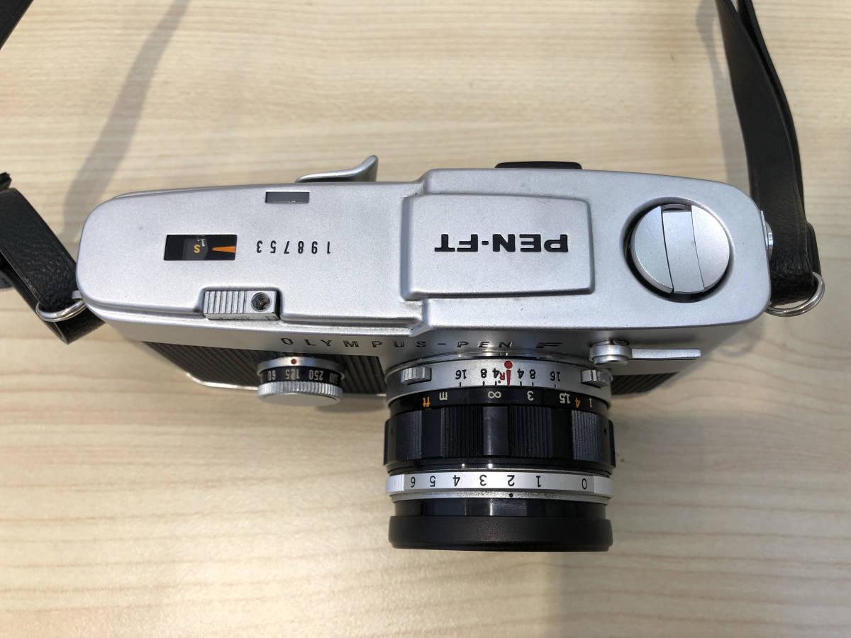 【6021】OLYMPUS PEN-FT + F.ZUIKO AUTO-S 38mm F1.8 動作OK!_画像7