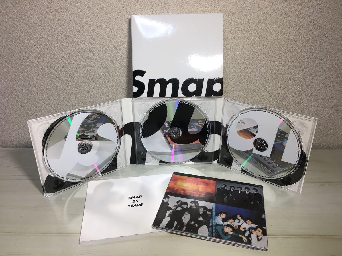 美品☆CD アルバム SMAP 25 YEARS☆スマップ 初回限定仕様盤☆3枚組