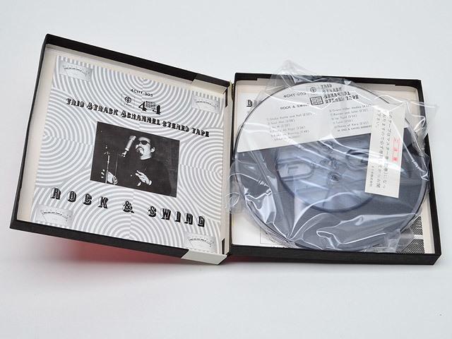 【1円】オープンリールテープ ロック ポップス 東芝音楽工業株式会社/トリオ株式会社 4チャンネル ジョン・レノンなど_画像3