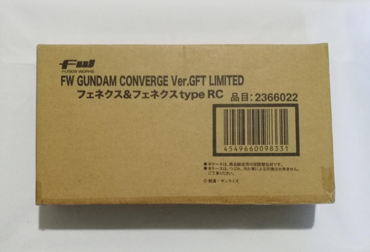 FW GUNDAM CONVERGE Ver.GFT LIMITED フェネクス&フェネクスtype RC 同時購入セット 【プレミアムバンダイ&GFT限定商品】