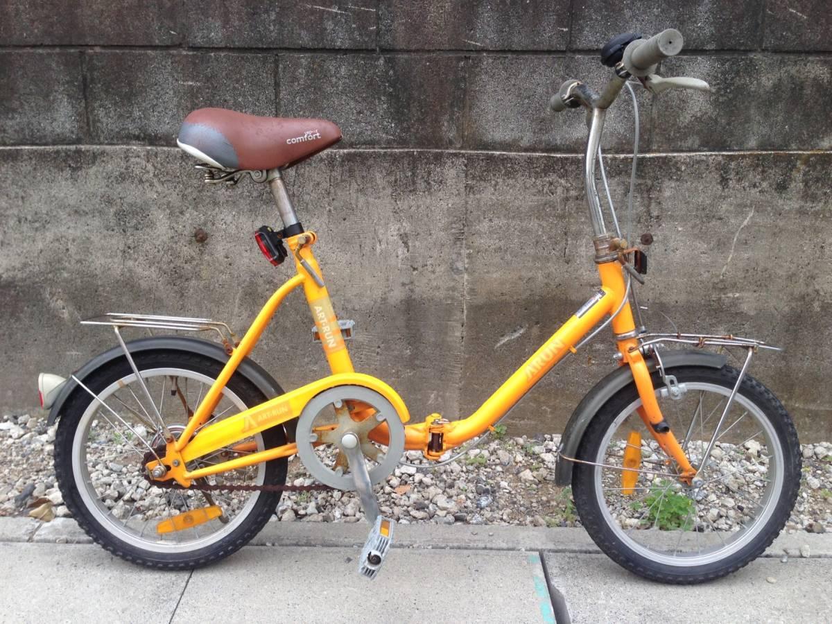 【中古】折りたたみ 自転車 OTOMO(RAYCHELL) ARUN(アラン)ART-RUN 16型