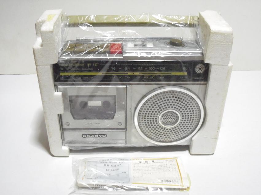 ■SANYO サンヨー カセットレコーダー MR-G307 ラジカセ FM AM ラジオ 箱付き 昭和レトロ ジャンク_画像8
