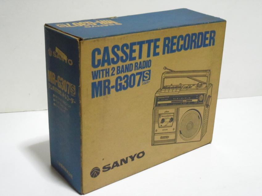 ■SANYO サンヨー カセットレコーダー MR-G307 ラジカセ FM AM ラジオ 箱付き 昭和レトロ ジャンク_画像10