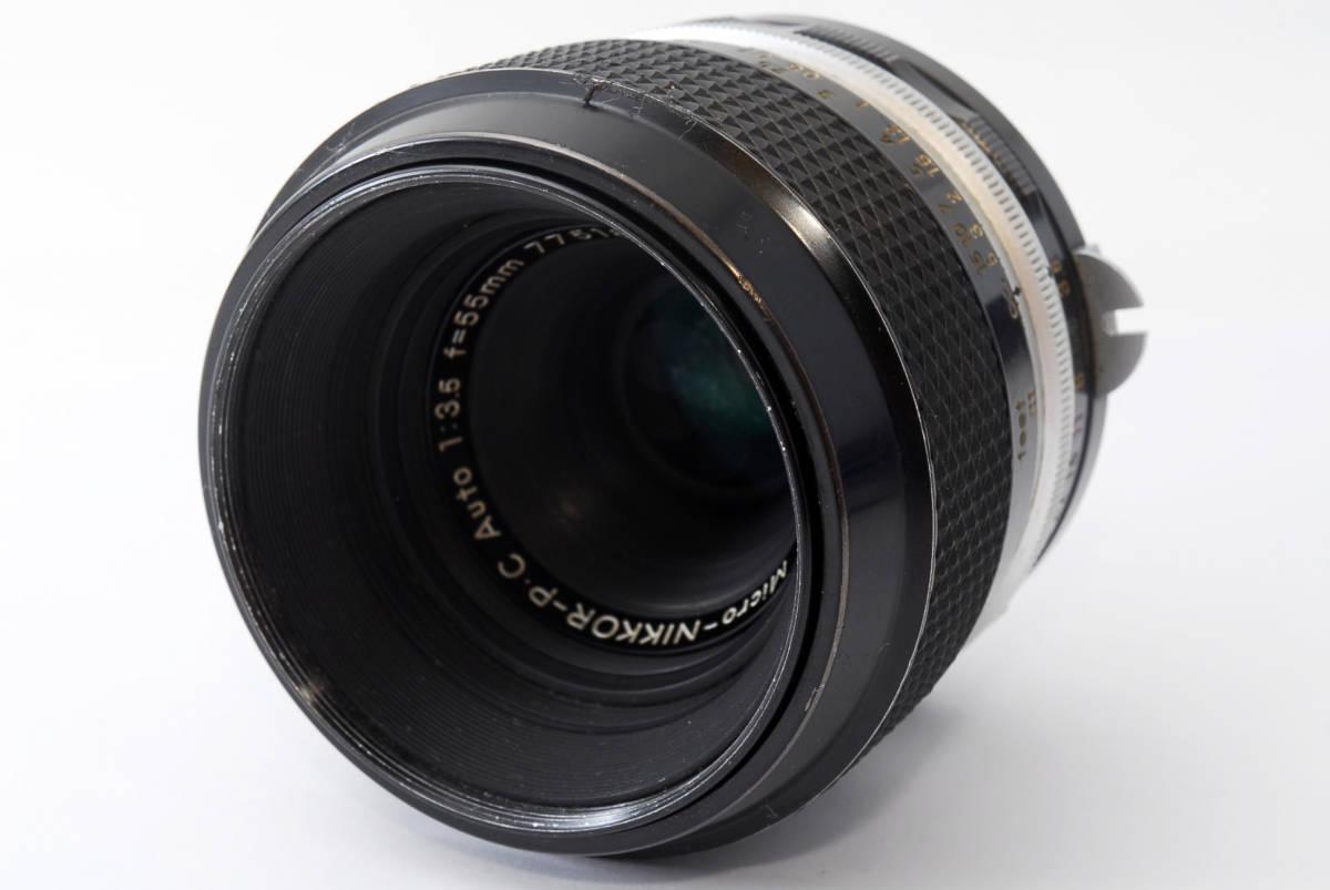 ★実用美品★NIKON ニコン 非Ai Micro NIKKOR P.C Auto 55mm f3.5 #31