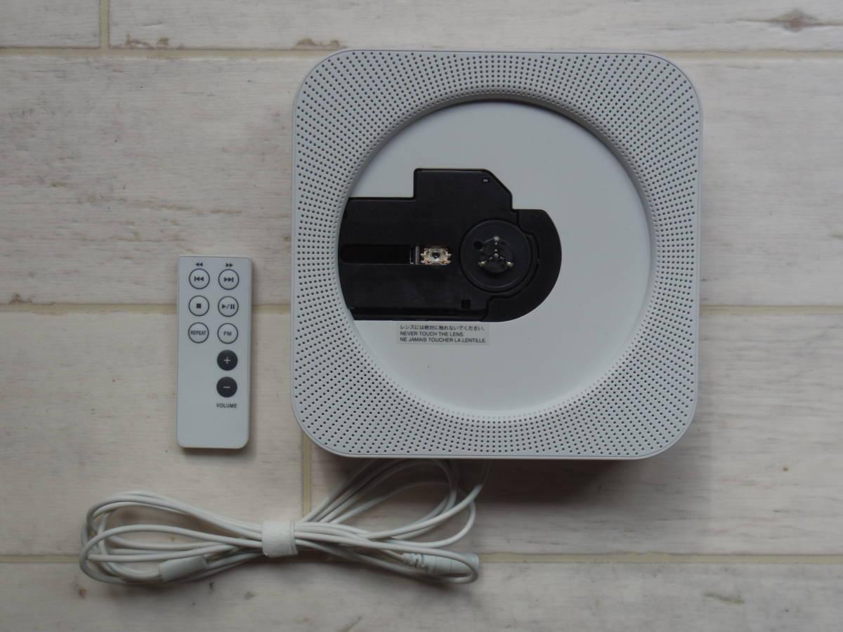 美品 無印良品 壁掛式CDプレーヤー/FMラジオ ホワイト CDラジオ/リモコン付き