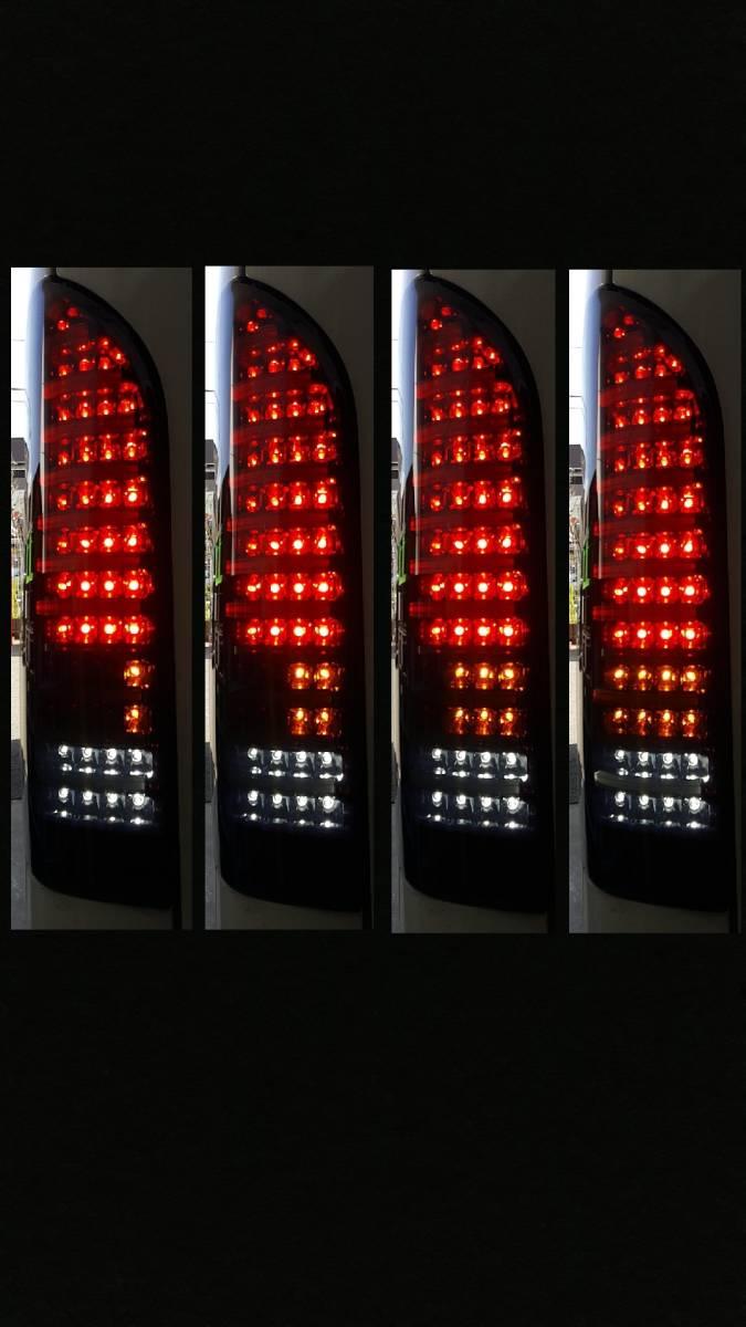 ハイエース 200系 テールライト 流れるウインカー 加工 動画あり シーケンシャル テールランプ フルLED スモーク