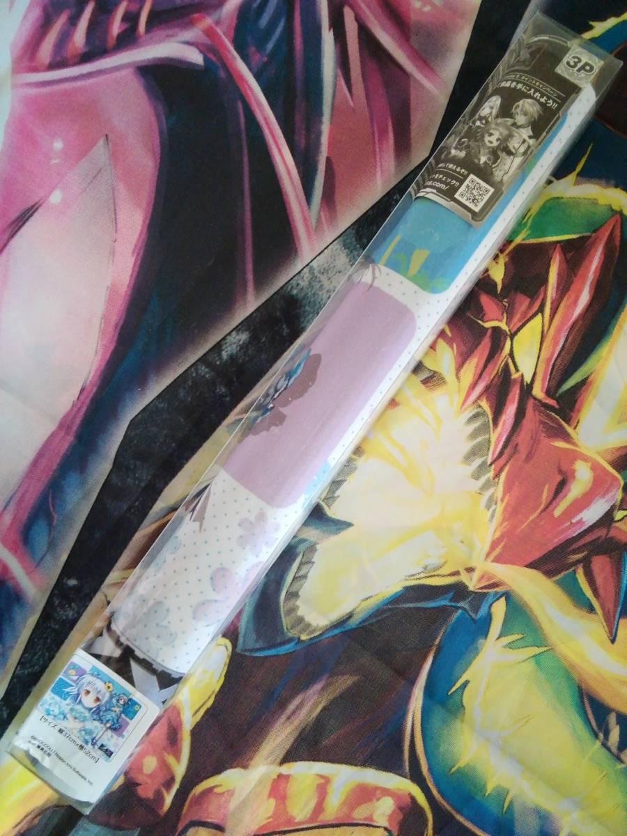 ブロッコリー ラバープレイマット Z/X -Zillions of enemy X- 「各務原あづみ(花)」ゼクス_画像2