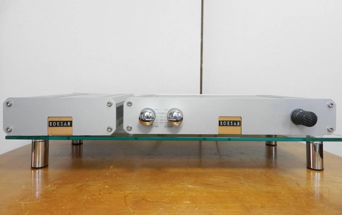 Roksan Rok L 2 Dual Mono Pre Amplifier Ds 1 Power Supply Electronic Circuit Boardcircuit Board For