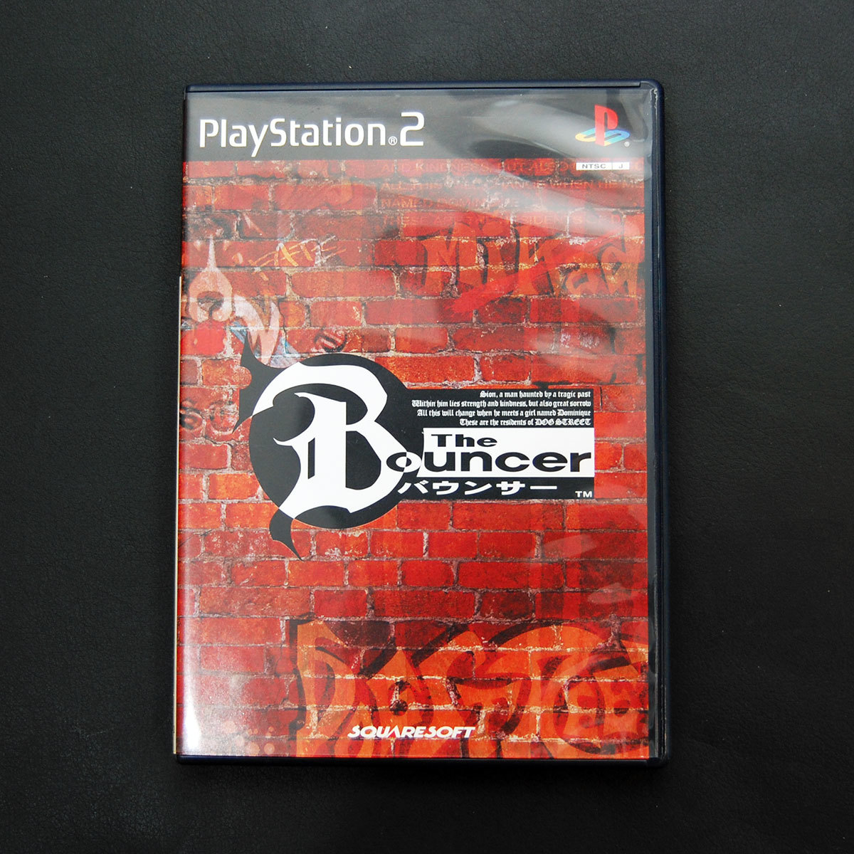 ◆PS2ソフト PlayStation 2◆The Bouncer バウンサー SQUARE SOFT スクウェア ソフト プレステ2 アクション RPG ACT 中古_画像1