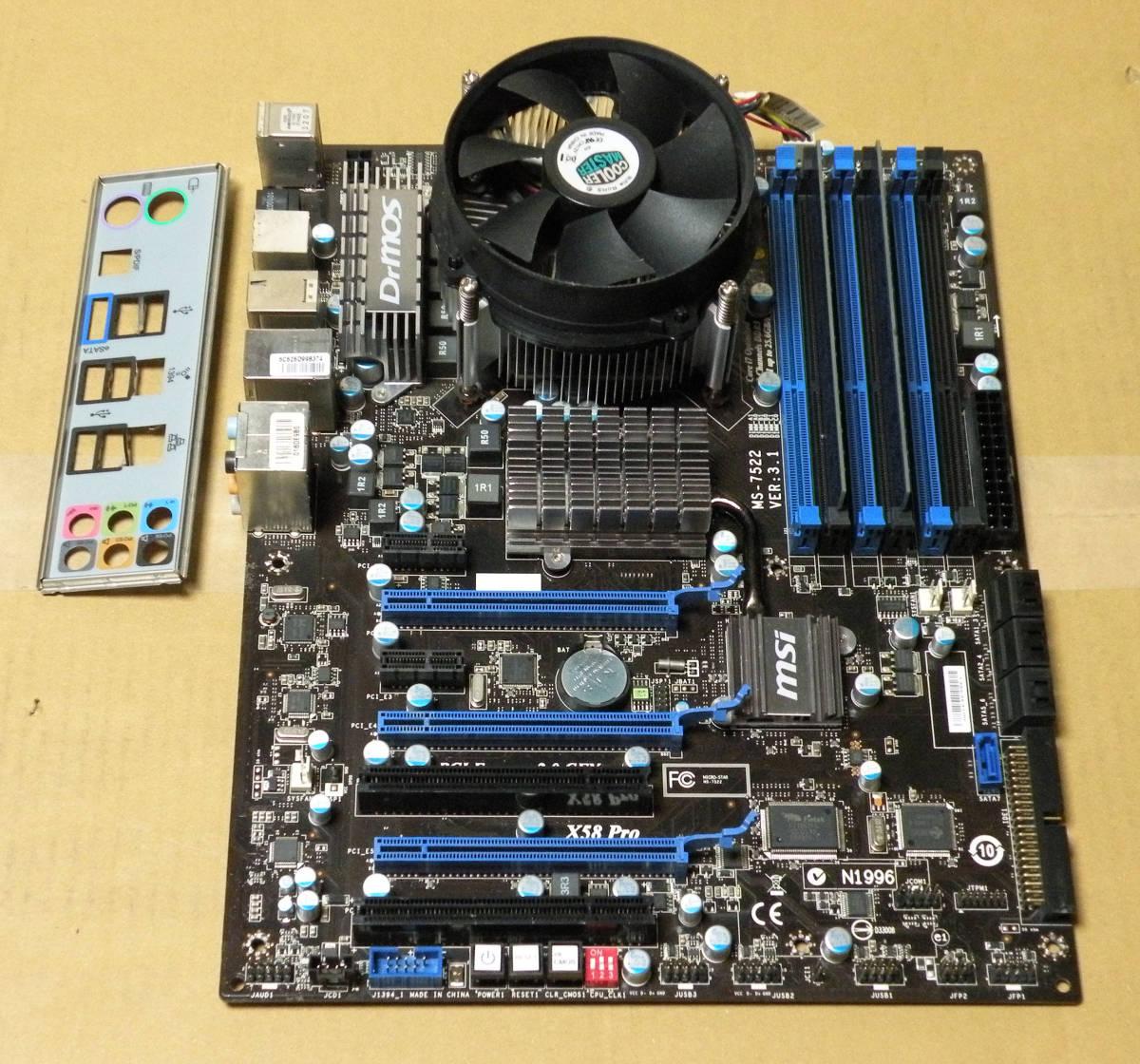 マザ-ボ-ド MSI X58 Pro CPU Core i7 950 3.07GHz メモリ 2GB OS Windows 7 Pro 64bit で正常動作品