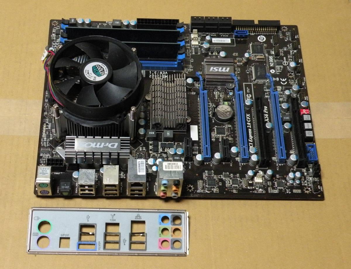 マザ-ボ-ド MSI X58 Pro CPU Core i7 950 3.07GHz メモリ 2GB OS Windows 7 Pro 64bit で正常動作品_画像2