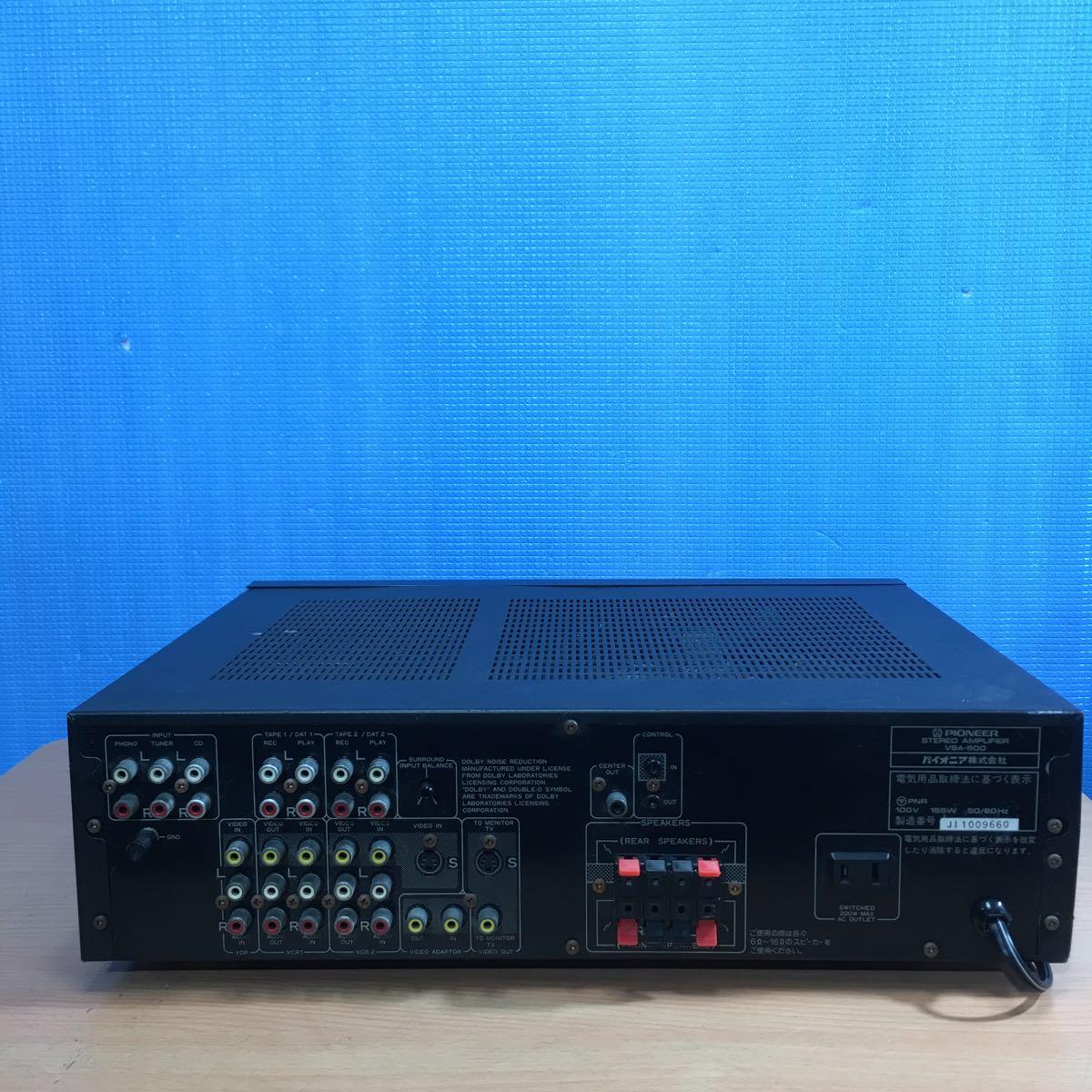 P IONEER AV デジタル サラウンド アンプ VSA-500 Ⅱ_画像7