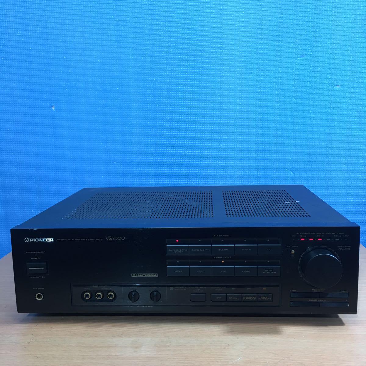 P IONEER AV デジタル サラウンド アンプ VSA-500 Ⅱ_画像1