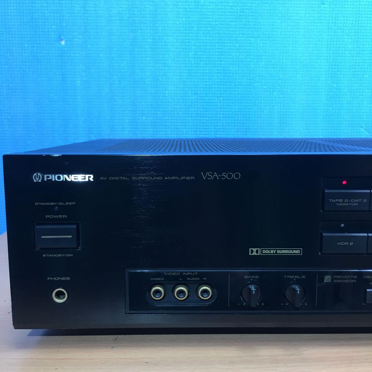 P IONEER AV デジタル サラウンド アンプ VSA-500 Ⅱ_画像4