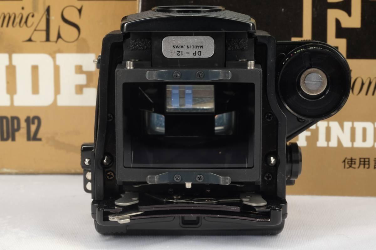 Nikon ニコン Nikkor 一眼レフ F2 用 フォトミック AS ファインダーDP-12 中古 箱付 保管品 ( F F2 アイレベル DS-12 露出計 _画像3