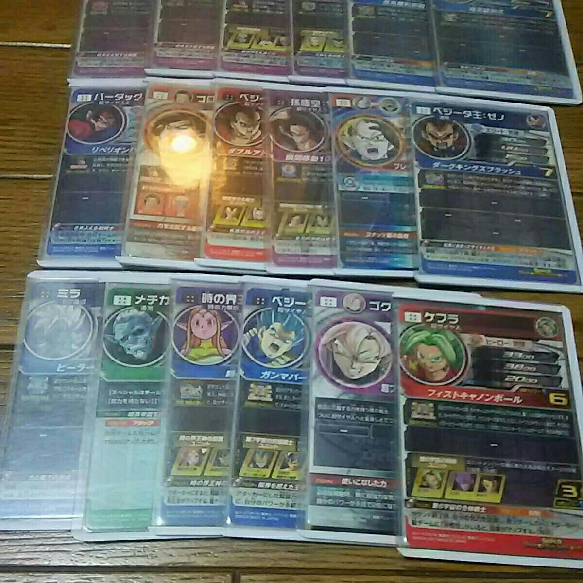 ドラゴンボールヒーローズほぼ高レートシークレット32枚UR7枚プロモ1枚セット_画像6