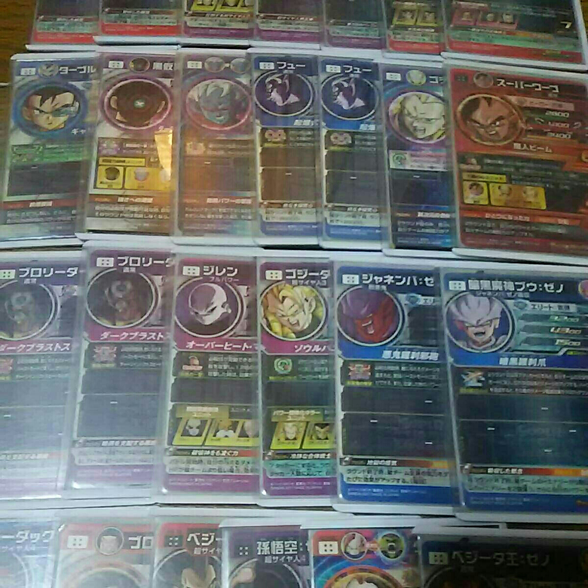 ドラゴンボールヒーローズほぼ高レートシークレット32枚UR7枚プロモ1枚セット_画像5