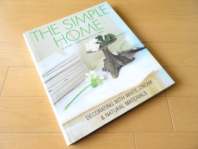 洋書◆シンプルな家のインテリア写真集 本 部屋 建築 家具_画像1
