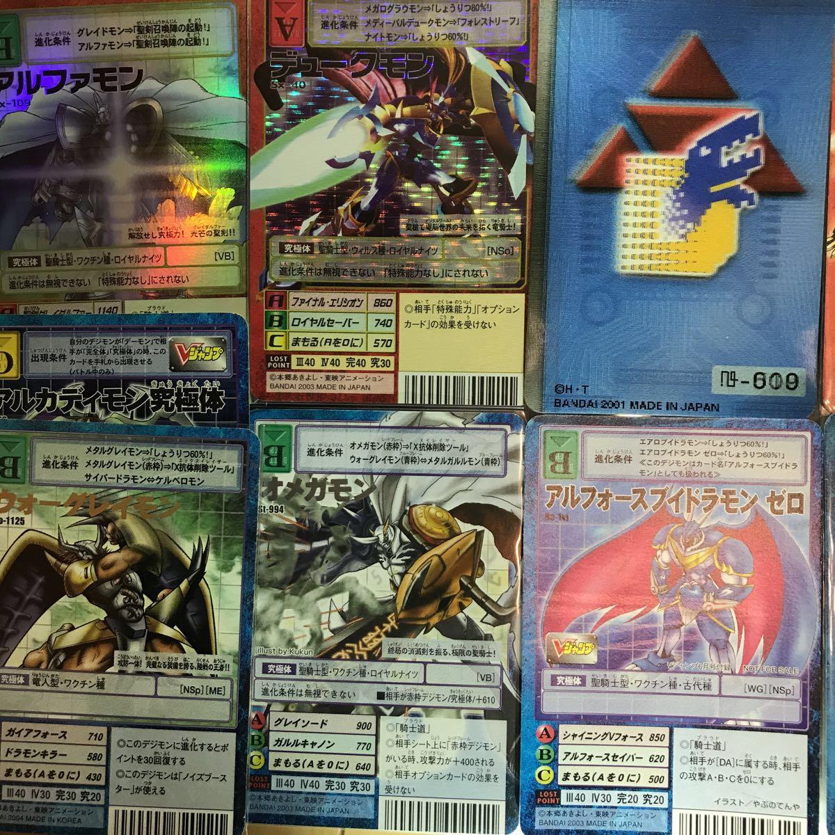 旧 デジモンカード 大量 1000枚超 _画像2