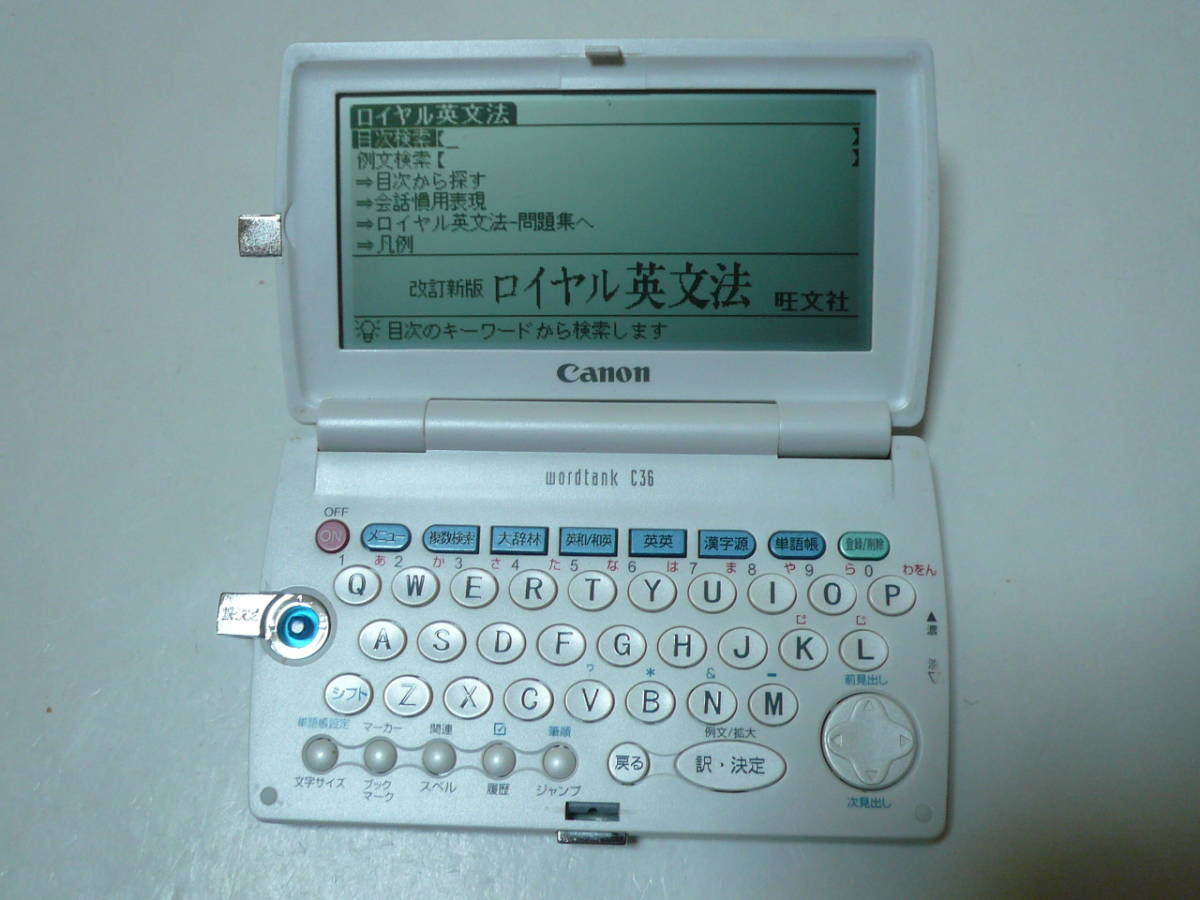 Canon / Canon electronic dictionary wordtank C36 ◆ used operating