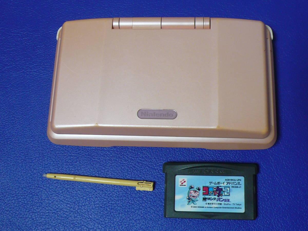 任天堂 ニンテンドー DS *NTR-001*ソフト1本付*中古作動