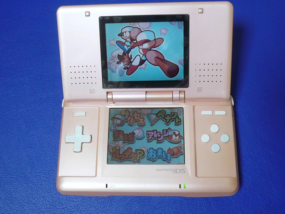 任天堂 ニンテンドー DS *NTR-001*ソフト1本付*中古作動_画像2
