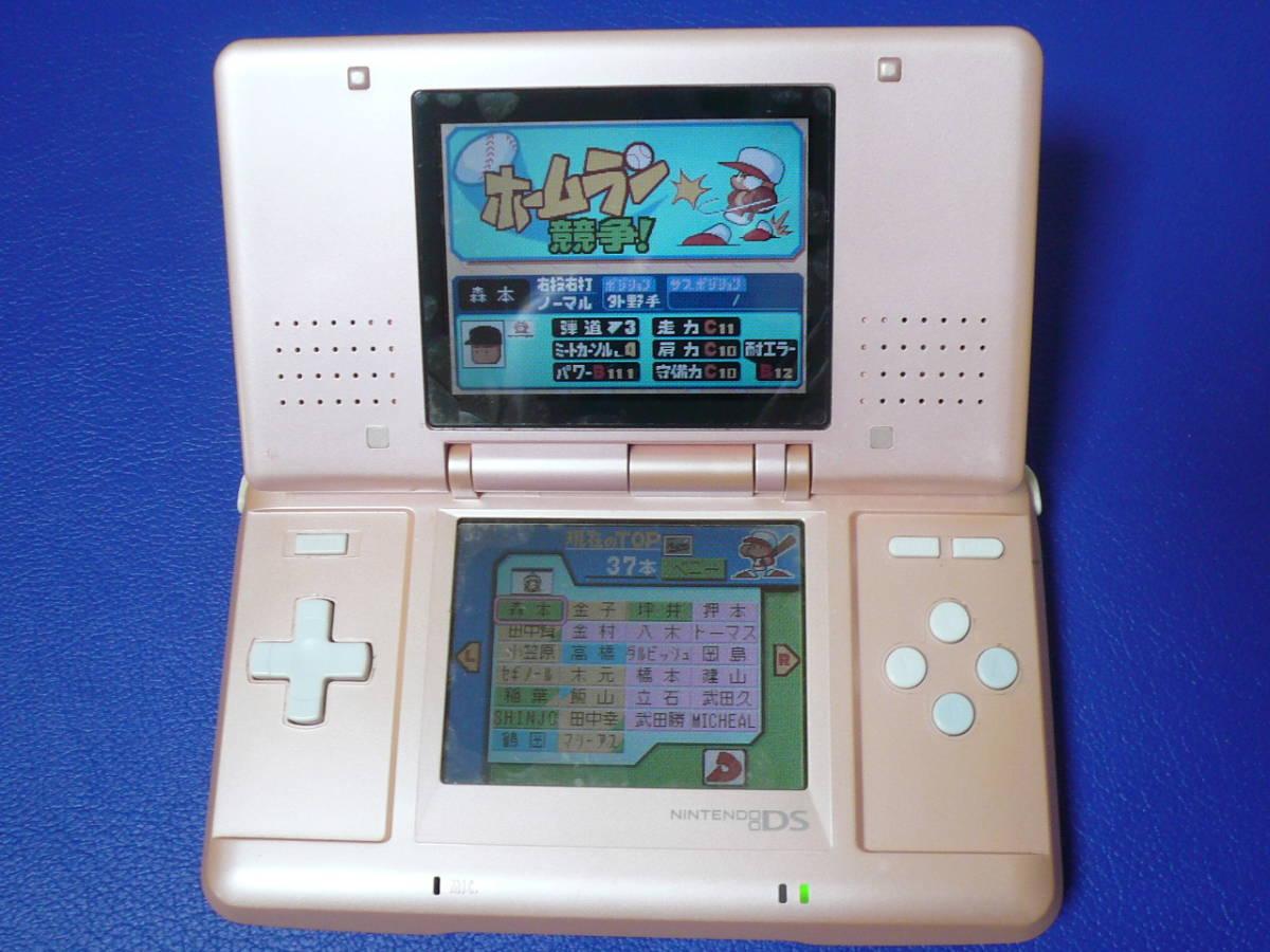 任天堂 ニンテンドー DS *NTR-001*ソフト1本付*中古作動_画像3