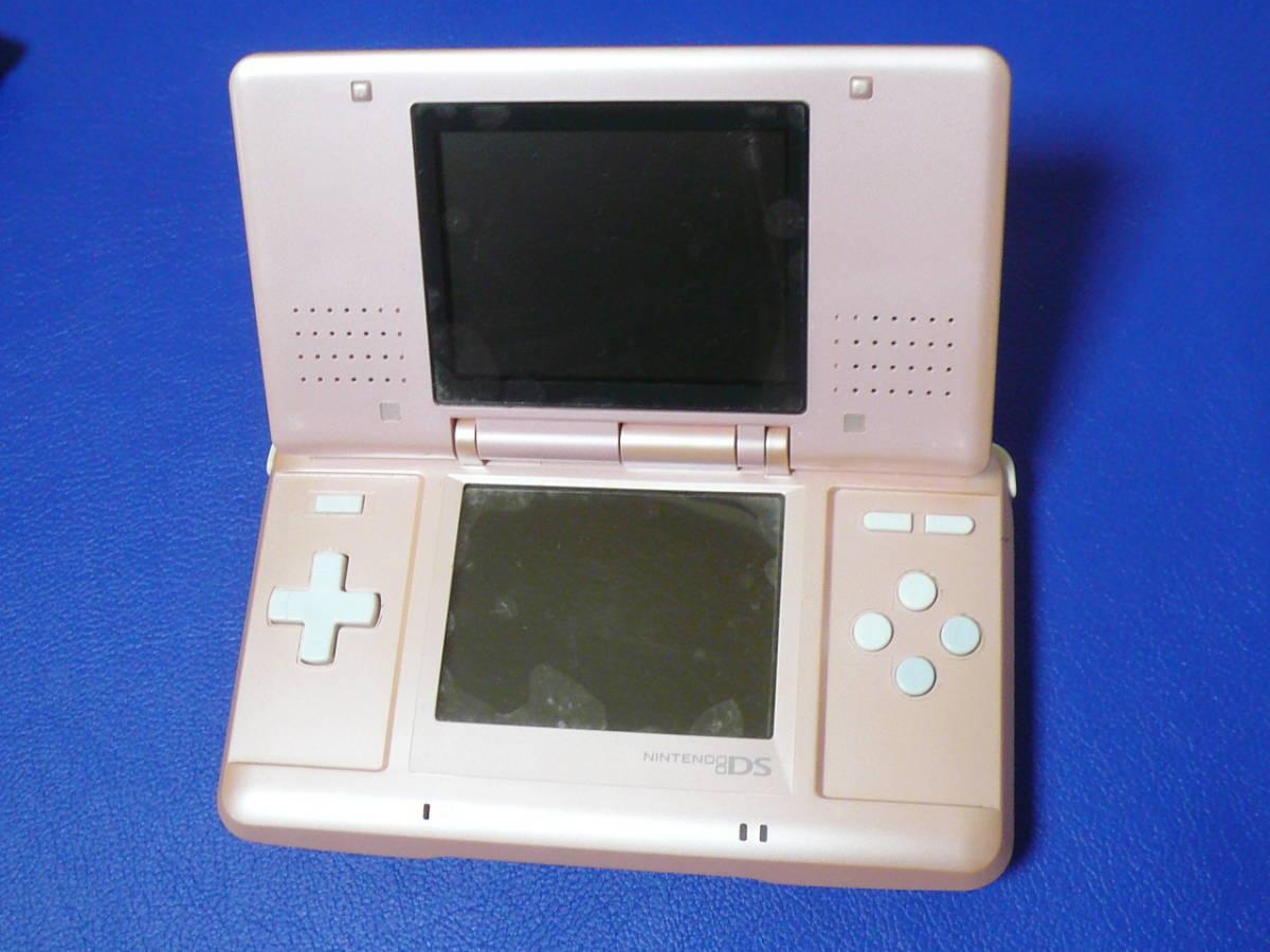 任天堂 ニンテンドー DS *NTR-001*ソフト1本付*中古作動_画像9