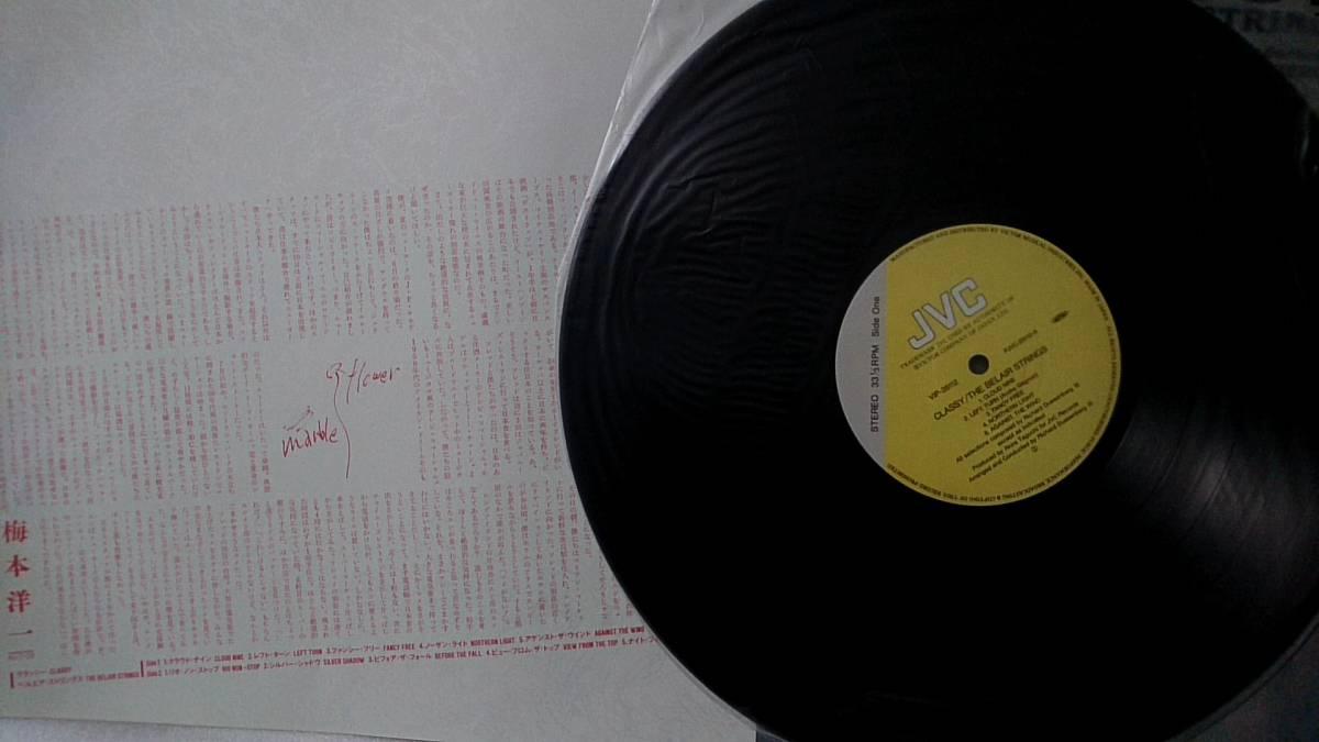 Музыка для души, New Age THE BELAIR STRINGS CLASSY   287RP