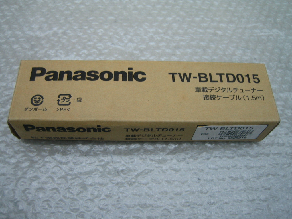 Panasonic in-vehicle digital broadcasting connection cable 1.5m TW ...