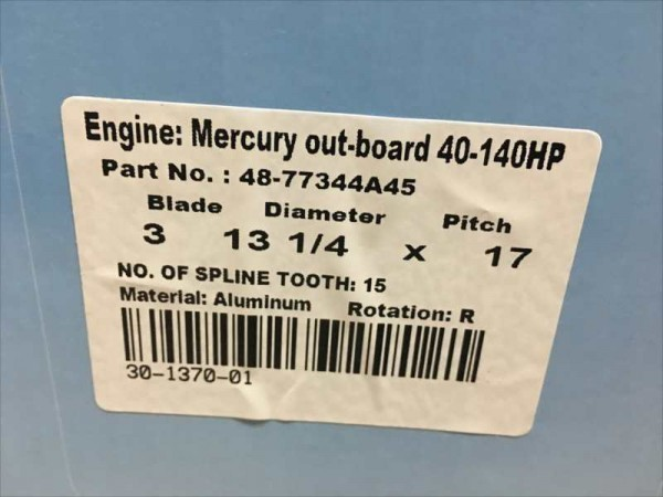 「純正よりお得!マーキュリー用 アルミ製プロペラ/ ビックフット40HP~140HP対応 13-3/4×15 各サイズあり」の画像3