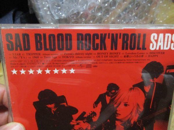 収録曲です。SAD BLOOD ROCKNROLL