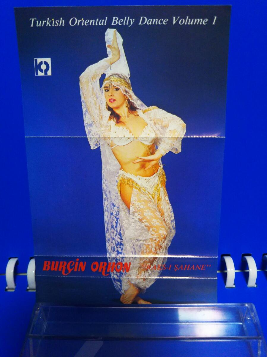 ymk0520現地調達激レアレトロ イスタンプール ベリーダンス カセットテープ コレクターズアイテム_画像2