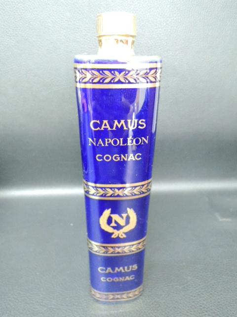古酒 CAMUS カミュ ブック / SEMPE サンペ 王冠 クラウン ナポレオン 陶器ボトル 2点セット リモージュ 未開栓_画像6