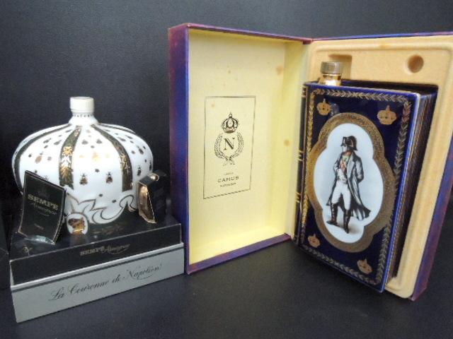 古酒 CAMUS カミュ ブック / SEMPE サンペ 王冠 クラウン ナポレオン 陶器ボトル 2点セット リモージュ 未開栓