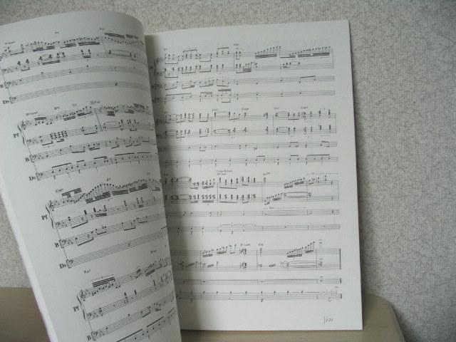 バンドスコア ジャズ・コンボ・コピー・シリーズ LULLABY OF CATS 5 ウィントンケリー Wynton Kelly TAB譜付き ジャズ ピアノ_画像3