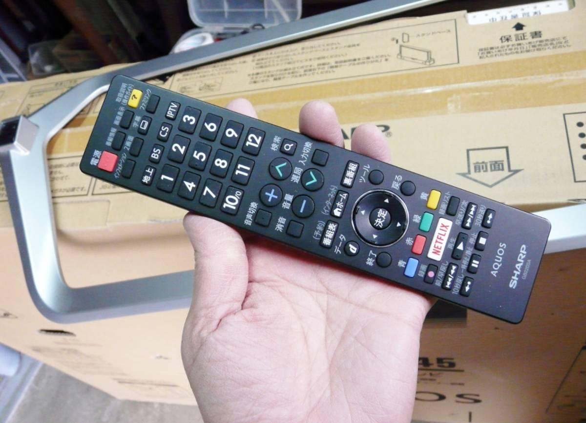 ■■メーカー保証付き きれいな展示品 55型4K液晶テレビ シャープ AQUOS LC-55XD45 [55インチ]■■_画像8