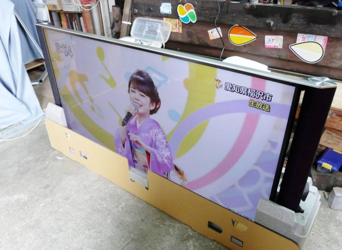 ■■メーカー保証付き きれいな展示品 55型4K液晶テレビ シャープ AQUOS LC-55XD45 [55インチ]■■_画像3