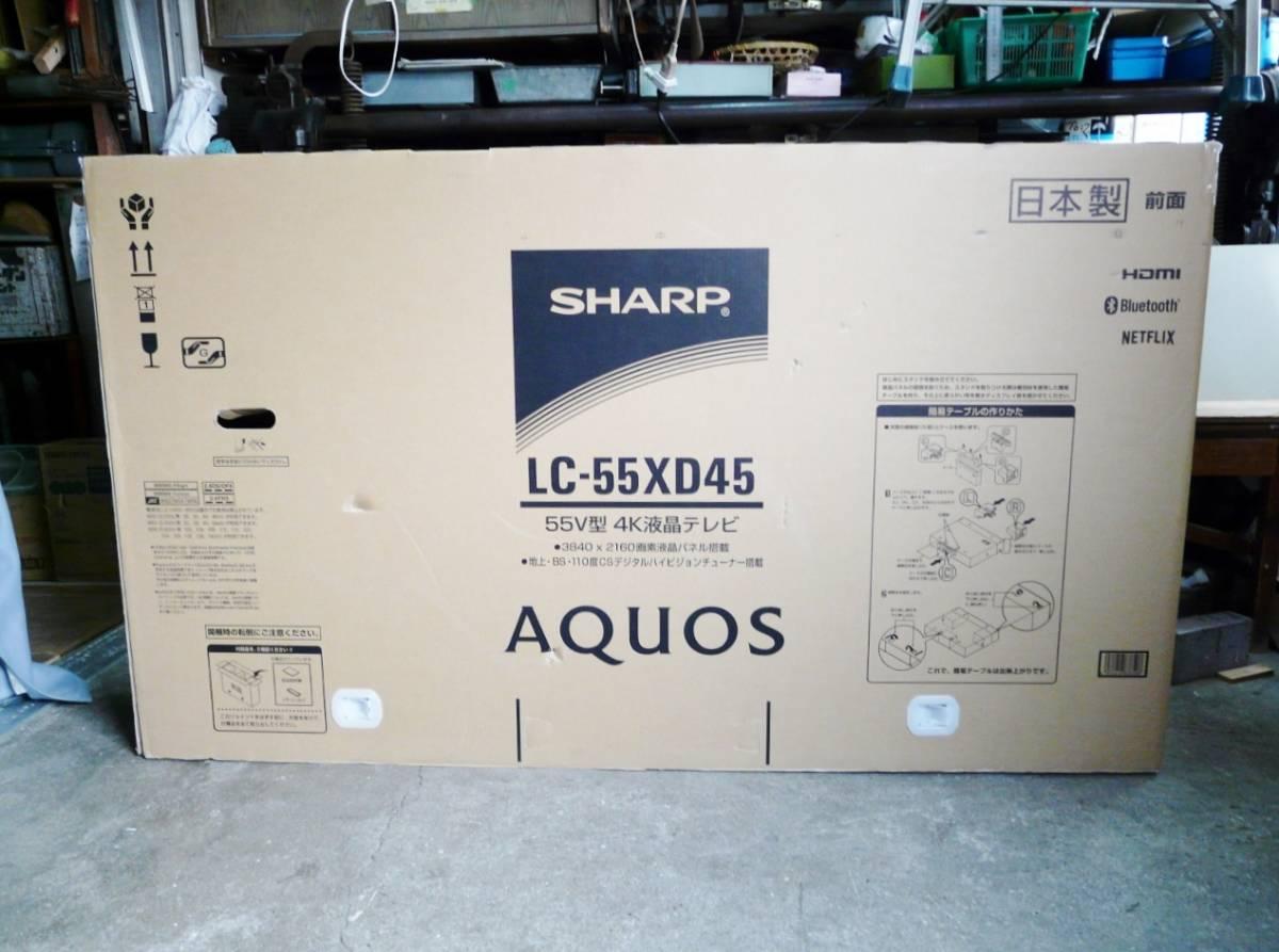 ■■メーカー保証付き きれいな展示品 55型4K液晶テレビ シャープ AQUOS LC-55XD45 [55インチ]■■_画像10