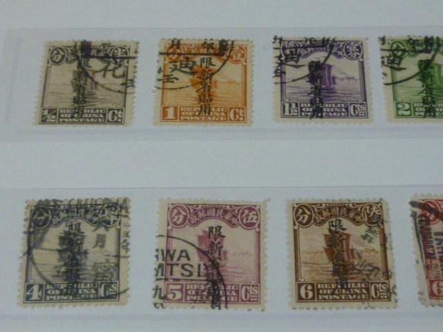 本保 ◇№29◇ 旧中国切手 1924年 北京新版帆船票 24種完+田型種 使用済 _画像2