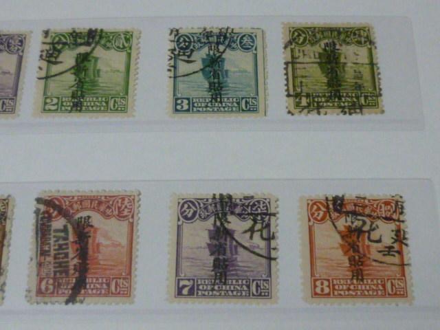 本保 ◇№29◇ 旧中国切手 1924年 北京新版帆船票 24種完+田型種 使用済 _画像3