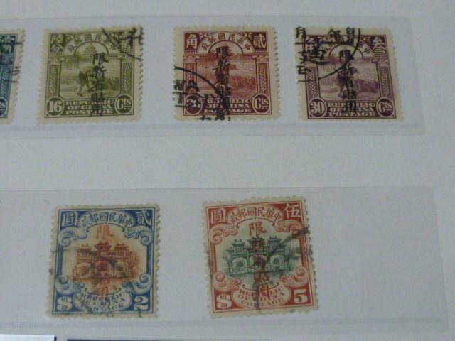 本保 ◇№29◇ 旧中国切手 1924年 北京新版帆船票 24種完+田型種 使用済 _画像5