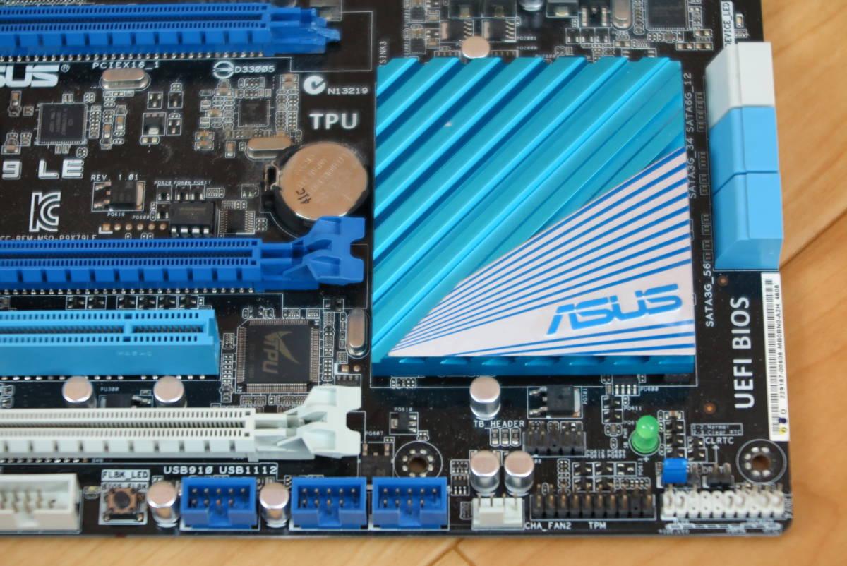 ASUS★マザーボード CPU付き★P9X79LE Core i7-4820K 3.70GHz_画像4