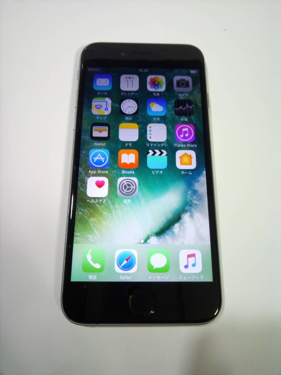 即決appleアップルiphoneグレー6/auスペースグレーkddiスペースグレイ64gbシルバーi-phone6銀silver銀色アイフォン6アイフォーン6アイホン6