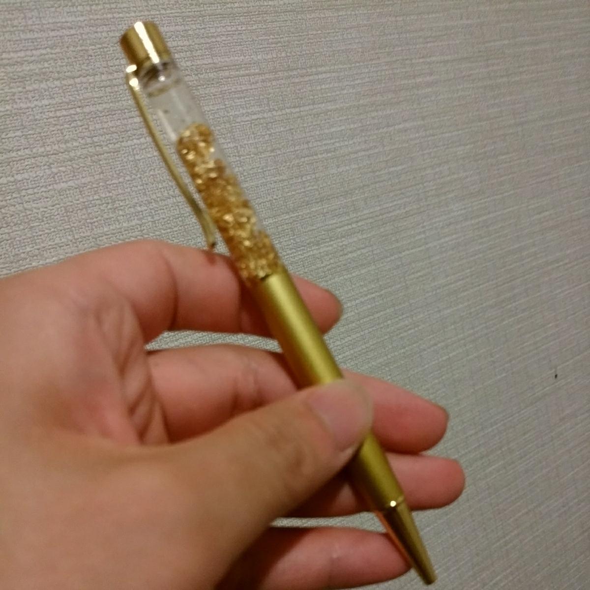金箔 ボールペン_画像1