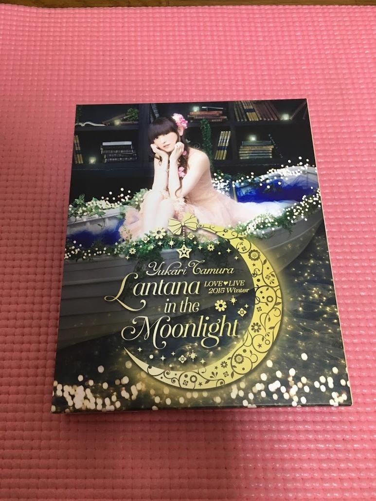 田村ゆかり LIVEブルーレイ『田村ゆかり LOVELIVE *Lantana in the Moonlight*』初回限定版