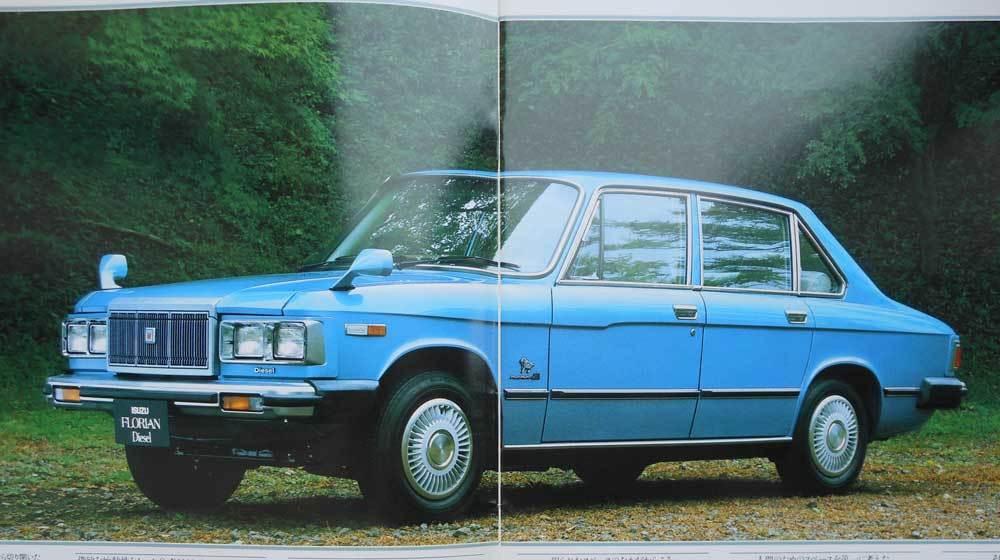 古いカタログ 1979年 いすゞフローリアン _画像2