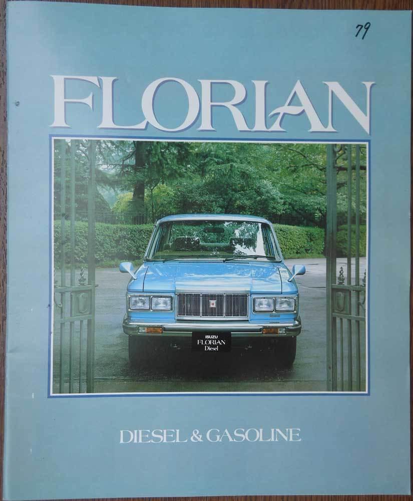 古いカタログ 1979年 いすゞフローリアン